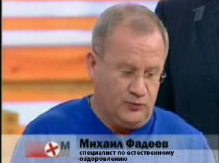 Фадеев в программе Малахов + «Рецепты спокойствия»