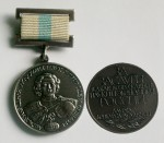 Орден Петра Великого «За заслуги в области народной медицины»