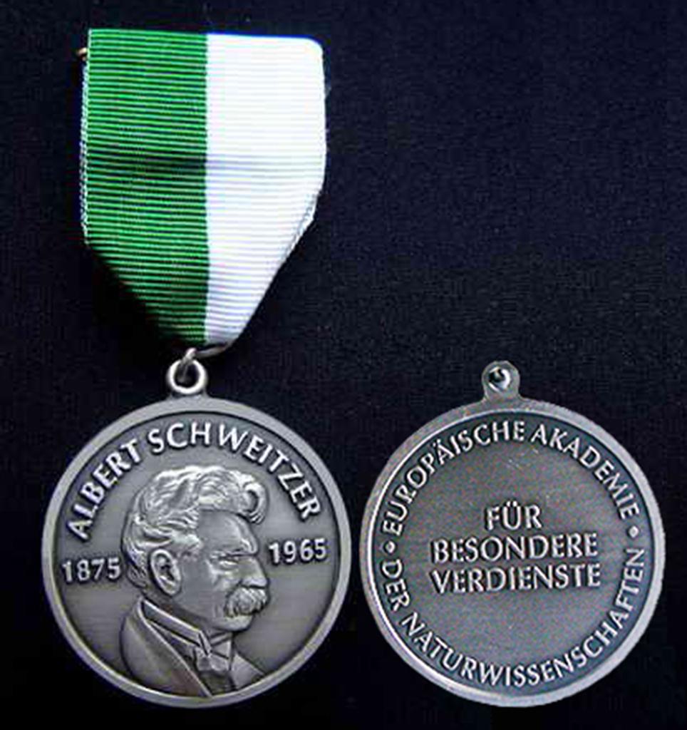 Международный орден Альберта Швейцера