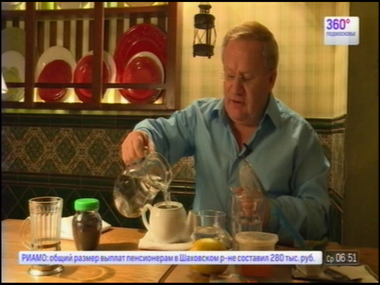 Чай из хвои