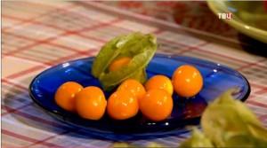 Чтобы снять горечь, плоды физалиса окатывают кипятком