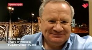 Травник Фадеев в передаче «Наше телевидение» 21.10.2016