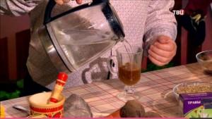 Рецепт напитка, заменяющего кофе
