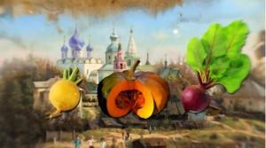 Спаржа на Руси уступила место репе, тыкве и свекле