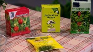 Какие травы помогут отбить аппетит