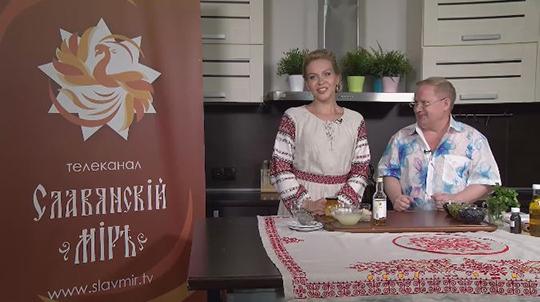 Этнотравник на канале «Славянский мир»