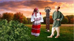 Языческие праздники на Руси в честь Бога Ярило