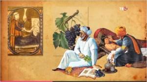 Авиценна соком винограда лечил головную боль и малокровие