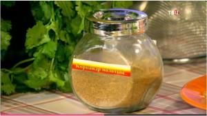 За прием можно использовать не более 4 г семян кореандра