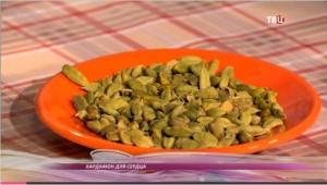 Кардамон – это плоды тропического растения семейства имбирных