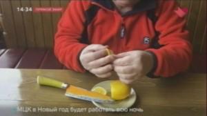 Долька лимона поможет избавиться от головной боли