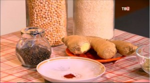 Шафран, имбирь и черный перец