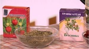 Листья брусники и земляники – от авитаминоза