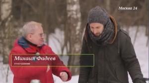 Рецепты этнотравника зимой