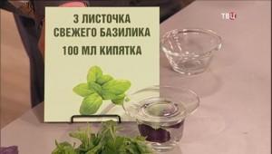 Рецепт 1: базилик при конъюктивите