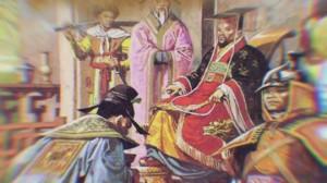 Золотой корень – лекарство для императоров
