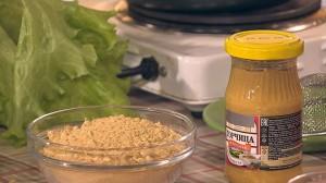 Горчица – средство для ингаляций