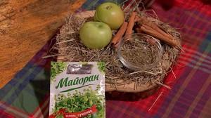 Майоран – трава для желудка