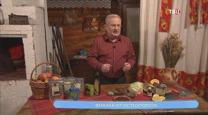 Рецепты этнотравника Фадеева – при остеопорозе