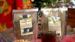 Чистотел и другие травы от полипов кишечника