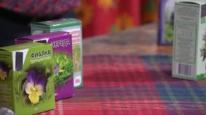 Травы при язве желудка